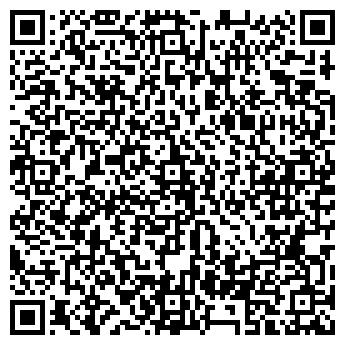QR-код с контактной информацией организации Общество с ограниченной ответственностью ООО «Железный век»
