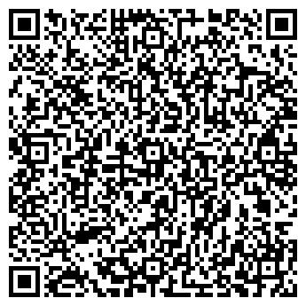 """QR-код с контактной информацией организации Общество с ограниченной ответственностью ОДО """"МенГан"""""""