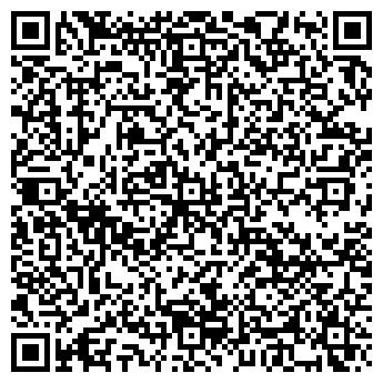 QR-код с контактной информацией организации Частное предприятие ИП Адиков