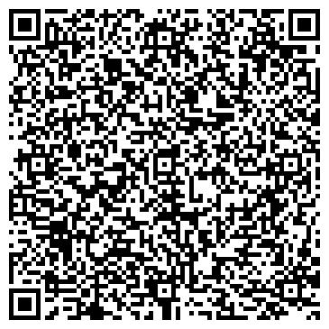 QR-код с контактной информацией организации Общество с ограниченной ответственностью ООО «МарБелияГрупп»