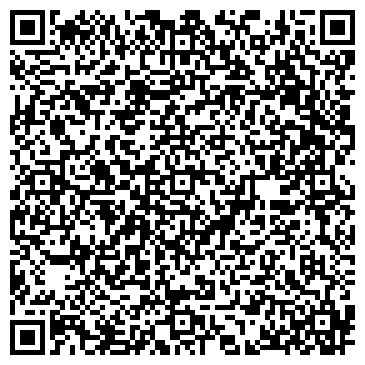 """QR-код с контактной информацией организации ОДО """"СантехВодснаб"""""""