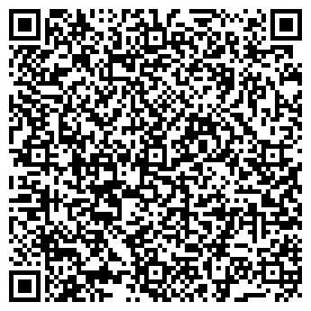 """QR-код с контактной информацией организации ООО """"Лотив-Электро"""""""