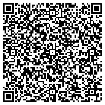 QR-код с контактной информацией организации Общество с ограниченной ответственностью ООО «Триолис»