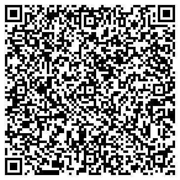 """QR-код с контактной информацией организации Общество с ограниченной ответственностью интернет-магазин """"Stroy-ka"""""""