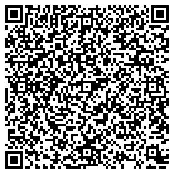 QR-код с контактной информацией организации ООО ФортунаЭлектро