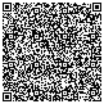 """QR-код с контактной информацией организации Общество с ограниченной ответственностью ООО Металлургическая компания """"Триера-Плюс"""""""