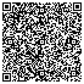 QR-код с контактной информацией организации ООО АЛ-ХЕККА