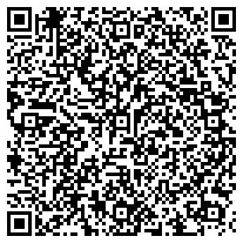 """QR-код с контактной информацией организации УП """"Инжстандарт"""""""