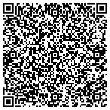 QR-код с контактной информацией организации Общество с ограниченной ответственностью ООО «Сталь ТМК»