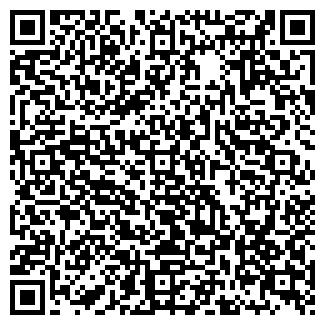 QR-код с контактной информацией организации ФЭНСИ ТРЭВЭЛ