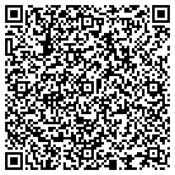 QR-код с контактной информацией организации Мечел-Сервис Казахстан