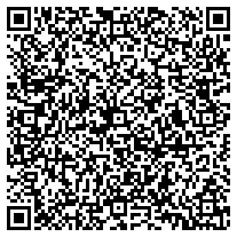 QR-код с контактной информацией организации ТОО Компания Сталь Трейд