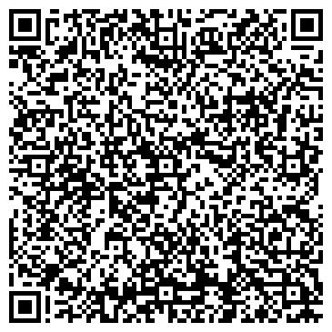 QR-код с контактной информацией организации ТОО «Альянс Метиз» (Bugel)