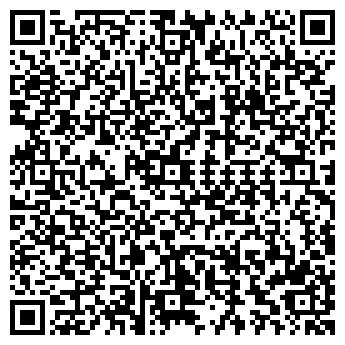 """QR-код с контактной информацией организации ТОО """"Бриз 2004"""""""