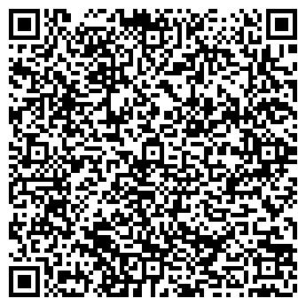 """QR-код с контактной информацией организации ТОО """"КазПромКомплекс"""""""