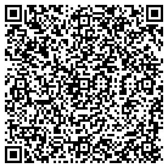 """QR-код с контактной информацией организации Общество с ограниченной ответственностью ТОО """"Mestizo"""""""
