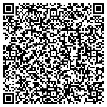 """QR-код с контактной информацией организации ТОО """"Фирма А-Профиль"""""""