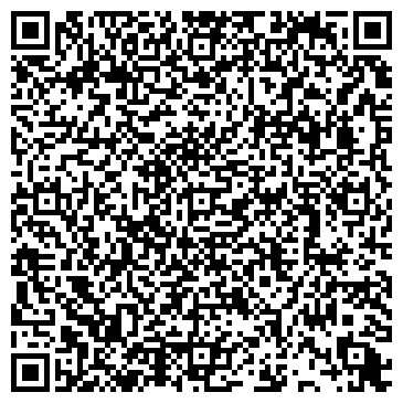 """QR-код с контактной информацией организации ТОО """"Крепежный ДОМ"""""""