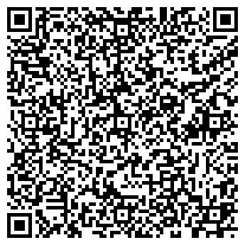 """QR-код с контактной информацией организации """"SelGo"""""""