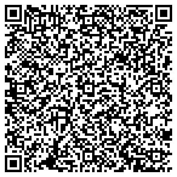"""QR-код с контактной информацией организации ТОО """"SCHINBERG EuroAsia"""""""