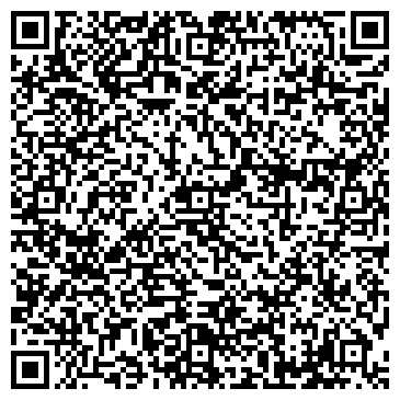 """QR-код с контактной информацией организации торговый дом """"УралМетизСервис"""""""