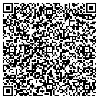 """QR-код с контактной информацией организации Общество с ограниченной ответственностью ТОО """"ARSI GROUP"""""""