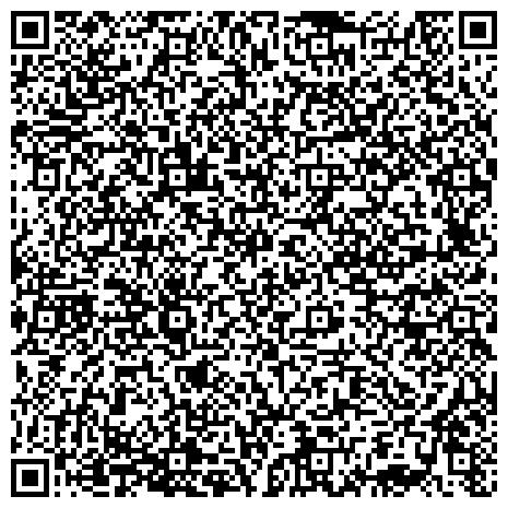 """QR-код с контактной информацией организации Субъект предпринимательской деятельности ФЛП """"Веретельников"""" - кровля, профнастил, поликарбонат, шифер, водостоки, окна, двери. Харьков."""