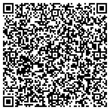"""QR-код с контактной информацией организации ООО """"АМО"""""""