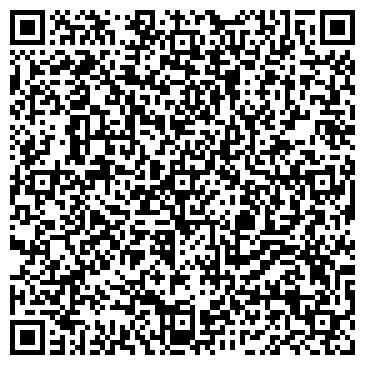 QR-код с контактной информацией организации Общество с ограниченной ответственностью ООО «ТАНТАЛ»