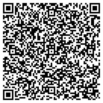 """QR-код с контактной информацией организации ООО """"Сталь ЮА"""""""