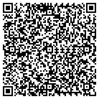QR-код с контактной информацией организации Общество с ограниченной ответственностью «Дарина»