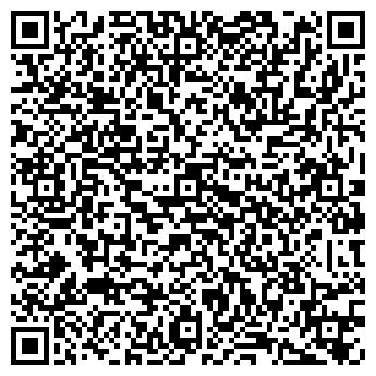 """QR-код с контактной информацией организации ЧТУП """"АртиКсити"""""""