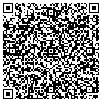 """QR-код с контактной информацией организации Совместное предприятие ООО """"БелантаТренд"""""""