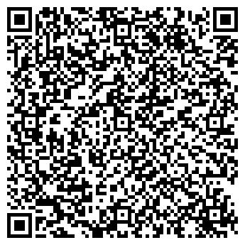 """QR-код с контактной информацией организации ЧСУП""""Артелия"""""""