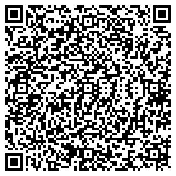 """QR-код с контактной информацией организации Частное предприятие ЧПТУП """"Сиеллатрейд"""""""