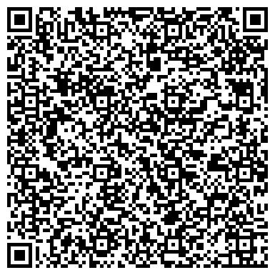 QR-код с контактной информацией организации Лидский литейно-механический завод, ОАО