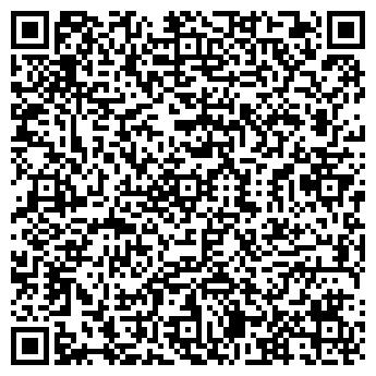 QR-код с контактной информацией организации Номакон, ОДО