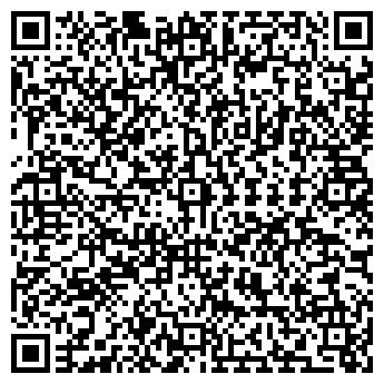 QR-код с контактной информацией организации Логистикпро, УП