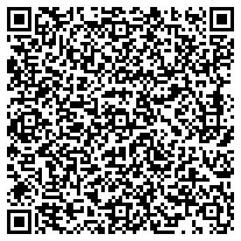 QR-код с контактной информацией организации Беллитмаш, СООО