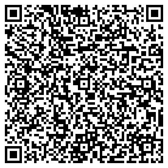 """QR-код с контактной информацией организации """"Заря"""""""