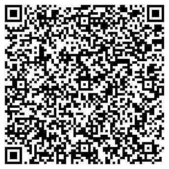 QR-код с контактной информацией организации Энергосталь, ОДО