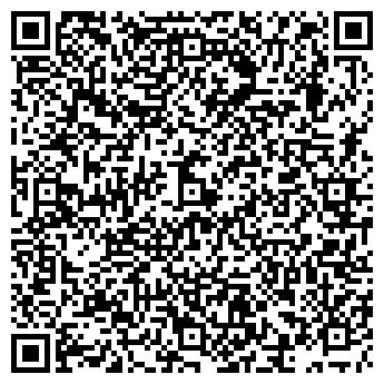 QR-код с контактной информацией организации Сидбелинвест, ООО