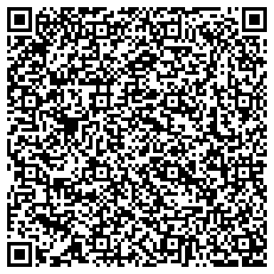 QR-код с контактной информацией организации Шинник-Бобруйск, ХК КСУП