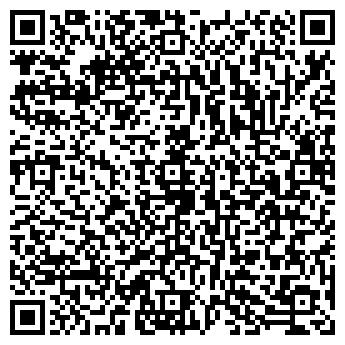 QR-код с контактной информацией организации Мега-В, ЧУП