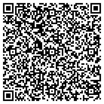 QR-код с контактной информацией организации Киниз, ООО