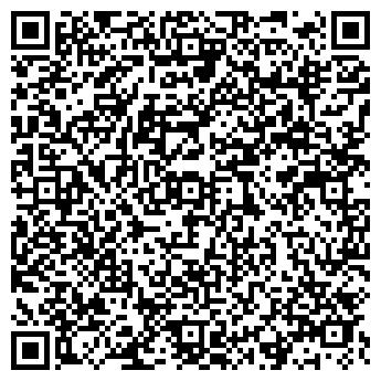 QR-код с контактной информацией организации Белроссплав, ЗАО