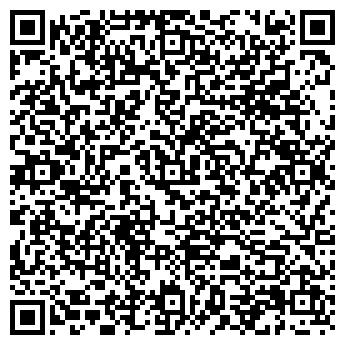 QR-код с контактной информацией организации Белпро, ЧПУП