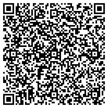 QR-код с контактной информацией организации АрсеналМеталл, ООО