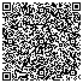 QR-код с контактной информацией организации Уралресурс, ТЧУП