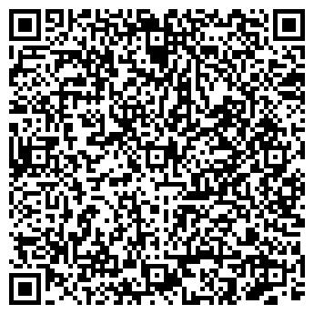 QR-код с контактной информацией организации Векта, ЧПТУП